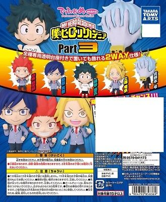 Takara Tomy My Hero Academia Deformed mini Figure Series Part3 Tomura Shigaraki