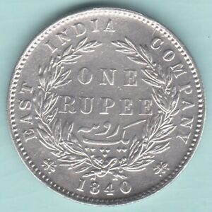 BRITISH INDIA 1840 VICTORIA QUEEN DIVIDED LEGEND SILVER RUPEE