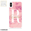 PERSONALISED-BIG-INITIALS-PHONE-CASE-MARBLE-HARD-COVER-APPLE-IPHONE-7-8-PLUS-XS thumbnail 25