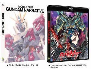 Nuevo-Mobile-Suit-Gundam-Narrativa-NT-Folleto-de-Blu-ray-Edicion-Regular-Importado-De-Japon