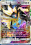 POKEMON-TCGO-ONLINE-GX-CARDS-DIGITAL-CARDS-NOT-REAL-CARTE-NON-VERE-LEGGI Indexbild 17
