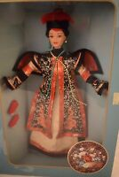 Mattel Barbie Doll Chinese Empress Great Era's Coll. 16708 1996 (b517)