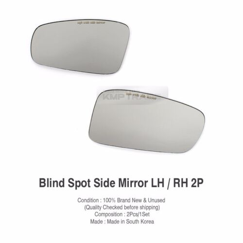Rearview Blind Spot Curved Side Mirror Glass for HYUNDAI 2013-2014 i45
