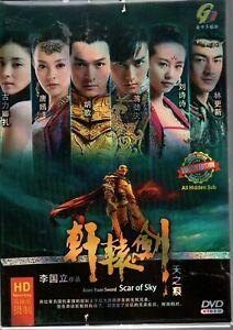 Chinese Drama HD DVD Xuan-Yuan Sword: Scar Of Sky 轩辕剑之天之痕 (2012) English Sub