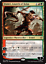 MTG-War-of-Spark-WAR-All-Cards-001-to-264 thumbnail 193
