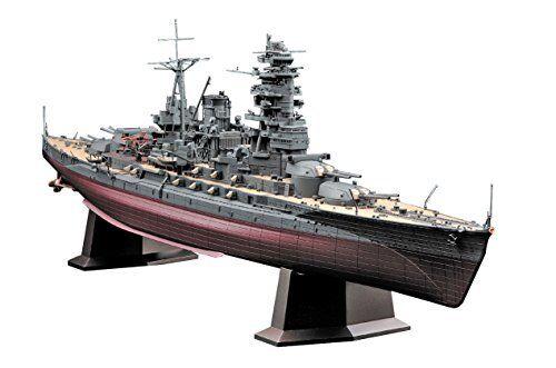 Hasegawa 1 350 Ijn battleship Nagato Plastik Modelbau Set Neu von Japan