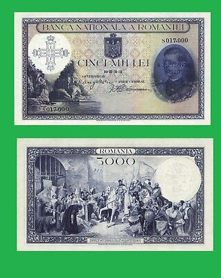 UNC Reproduction FINLAND 500 MARKKA 1986