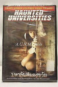 haunted-universities-ntsc-import-dvd-English-subtitle