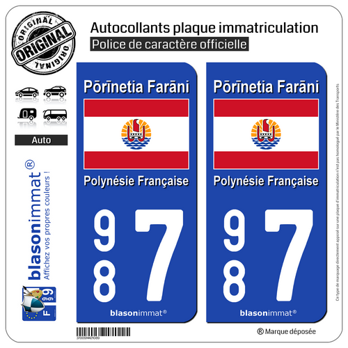 Autocollant plaque immatriculation auto drapeau norvege