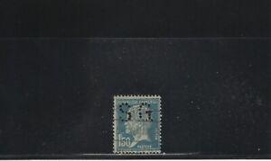 AgréAble Perforé France N° 181 - Sg 101