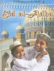Eid Al-Adha by Robert Walker (Hardback, 2010)