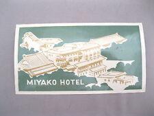 VINTAGE MIYAKO HOTEL JAPAN~TOKYO~LUGGAGE STICKER/DECAL~UNUSED