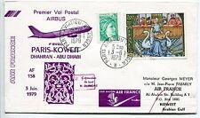 LETTRE  PREMIER VOL PARIS / KOWEIT / DHAHRAN / ABU DHABI 1979 AIRBUS AIR FRANCE