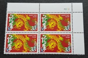 USA-2000-Zodiac-Series-Lunar-Year-of-Dragon-1v-x-B4-Stamps-T-R-Corner-Margins