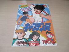 >CAPTAIN TSUBASA OLIVE & TOM FAMICOM NES ORIGINAL JAPAN HANDBILL FLYER CHIRASHI<