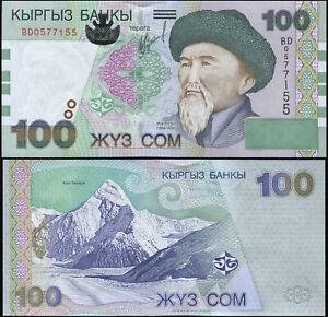 Kirgisistan 100 Som. UNZ 2002 Banknote Kat# P.21a