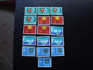 Switzerland-Stamp-Yvert-and-Tellier-N-791-A-794-x4-Obl-A5-Stamp-Switzerland