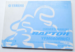OEM-Yamaha-LIT-11626-14-21-YFM660RN-C-034-RAPTOR-034-Owner-039-s-Manual-NOS