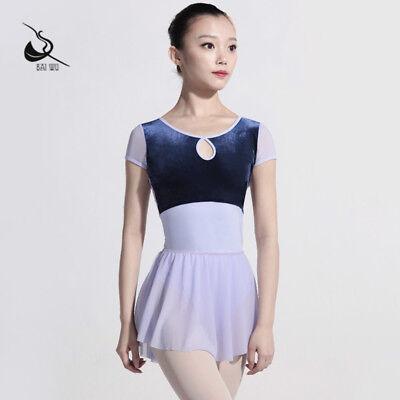 DAFFODIL-Custom Off White Mesh Seamless Ballet SkirtBallet Skirt with Mesh Waistband and Rolled Hem EdgeBallet Rehearsal Skirt