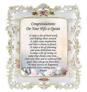 Details about Congratulations Hifz-e-Quran Celebration Islamic Muslim Frame  Gifts Eid Umrah