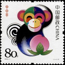 CHINA 2004-1 Lunar New Year Monkey Zodiac stamps带荧光号