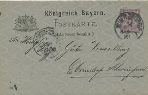 "BAYERN ""WUERZBURG I"" K1 5 Pf GA-ANTWORTTEIL-Postkarte 1890 OBERNDORF-SCHWEINFURT"