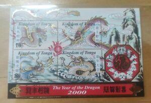 龙年 Tonga 2000 Dragon Lunar New Year Miniature Stamp MS MNH
