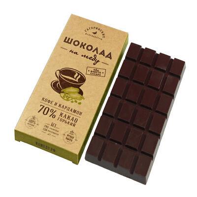 Dark Chocolate Coffee Cardamom Sugar Free Honey-based 85 g