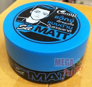 Caring Hair Wax Set Matt Hair Matt And Natural Look Hair Styling Wax 75g 8852053011159 Ebay