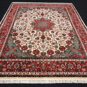 Orient Teppich China 307 X 243 Cm Beige Rot Grun Floral Handgeknupft