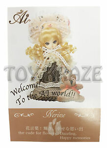 PRIMULA A-721 JUN PLANNING AI BALL JOINTED DOLL PULLIP GROOVE INC BJD NEW