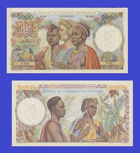Guinea 5000 Francs 1958 UNC Reproduction