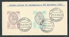 1956 ITALIA FDC ONU - FRANCOBOLLI APPLICATI SU CARTONCINO - 2