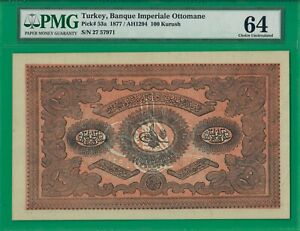 Turkey 100 kurush w/ round handstamp 1294 & 1877 in box, P53a, PMG *64* TOP POP!