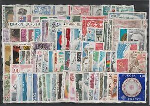 FRANCOBOLLI-1971-76-FRANCIA-LOTTO-MNH-E-2097