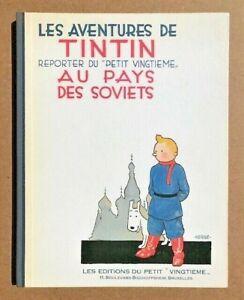 TINTIN-au-Pays-des-SOVIETS-Fac-Simile-de-EO-1930-Herge