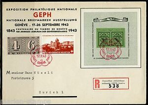 SWITZERLAND-MICHEL-BL10-COMBO-REGISTERED-FIRST-DAY-COVER-TO-ZURICH