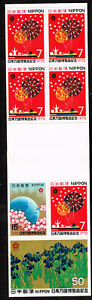 Japan-Art-Famous-Painting-Expo-70-stamps-in-booklet-1970-MNH