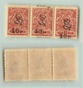 E7818 Unequal In Performance Stamps Armenia Armenia 1919 Sc 146 Mnh Horizontal Strip Of 3