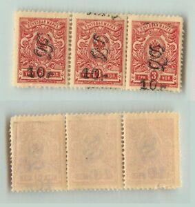 Armenia 1919 Sc 146 Mnh Horizontal Strip Of 3 Armenia Asia E7818 Unequal In Performance