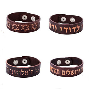 Details About Leather Wrap Star Of David Bracelet Women Cuff Hebrew Quotes Bangles Men Jewish