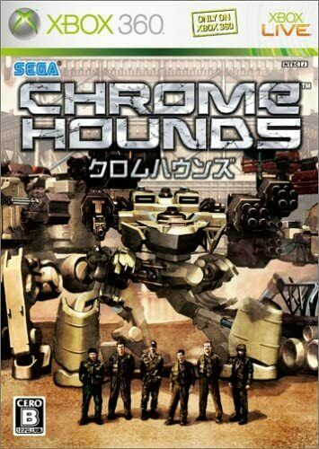 Chrome Hounds From Japan