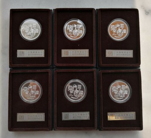 Nanjing Mint:2017 China the 35th ANNIV of Gold PANDA silver medal set,China coin