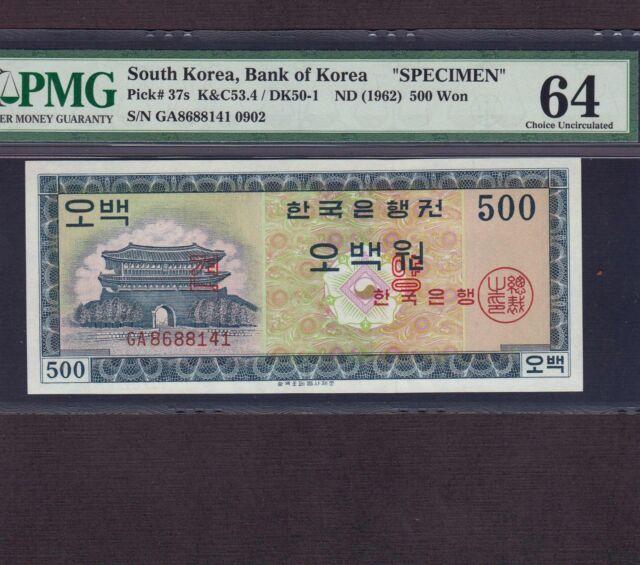 South Korea 500 Won 1962 P-37s * PMG Unc 64 * Specimen *
