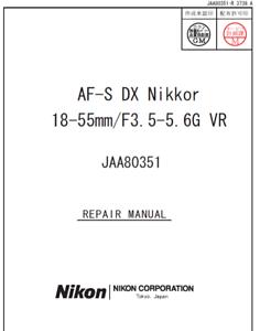 nikon af s dx nikkor 18 55mm f3 5 5 6 g vr service repair manual rh ebay co uk AF-S Nikkor 18-55Mm nikkor af-s 18-55 repair manual