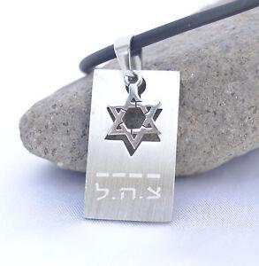 pendant-amp-cord-zahal-idf-amp-Star-of-David-Magen-David-Israeli-Army-Stainless-silver