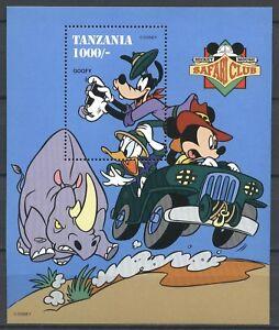 Walt Disney, Safari Club, Rhino Tanzania-bl.267 ** MNH 1994