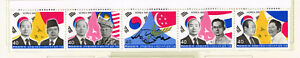 S-la-Coree-du-president-et-dictateur-Chun-Doo-Hwan-visites-Drapeaux-1981-neuf-sans-charniere