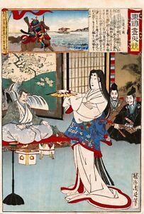 Repro-Japanese-Print-039-Eastern-Brocade-Series-039-by-Chikanobu-Yoshu-15