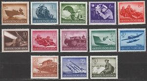 Stamp Germany Mi 873-85 Sc 257-69 1944 WWII Third Reich Memorial Wehrmacht MNG